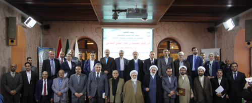 The Role of Philosophical Ideas in Islamic Cultural Dialogue - Iran and the Arab World