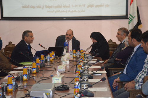 Legal Protection of Intellectual Property in Iraq