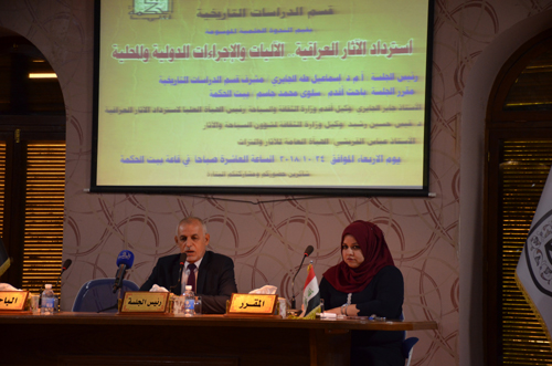 Recovery of Iraq's effects. International and local mechanisms and procedures