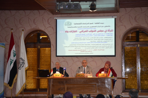 Women in the Iraqi Council of Representatives: achievements and challenges