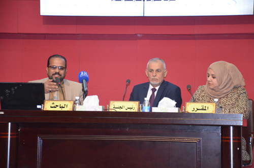 Scientific achievement of professors of history in Iraqi universities