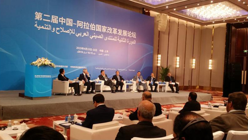 China - Arab Forum for Development and Reform