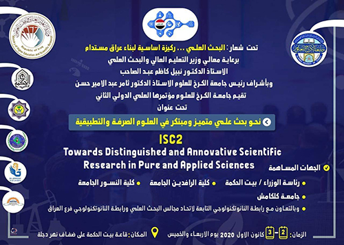 Towards distinguished and innovative scientific research in pure and applied sciences