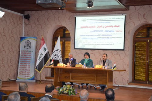 Unemployment and employment in Iraq .. Challenges and treatments